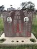 Grave Stone Tse Kong